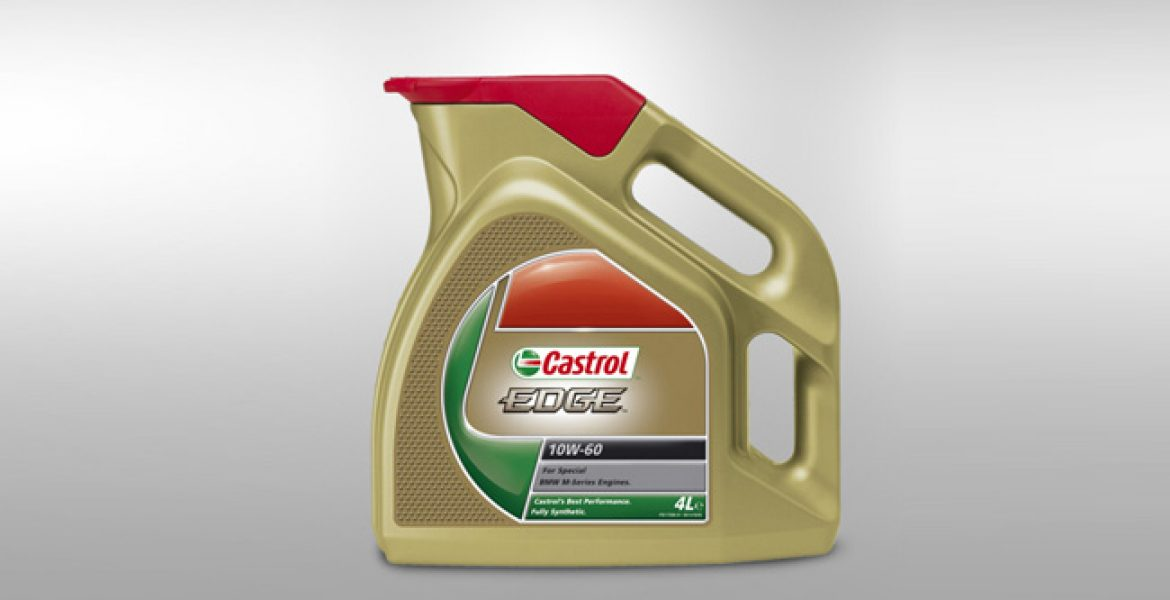Best Engine Oil For Cars In Pakistan
