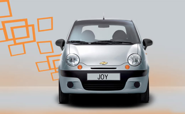 Chevrolet Joy Price In Pakistan Rupee Or Pkr Or Rs With ...
