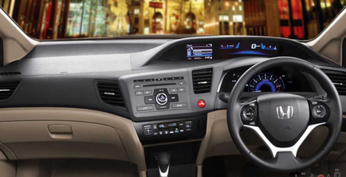 New Honda Civic For Sale Price In Pakistan 2015 Model Car Pictures