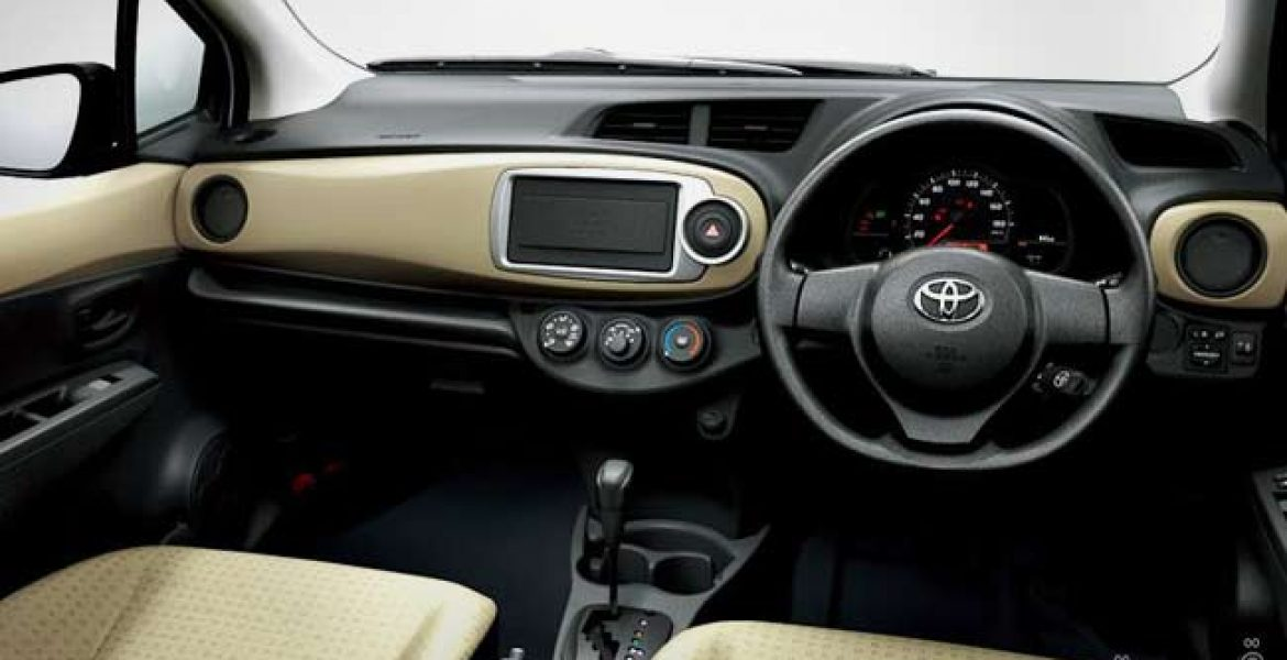 New Model Toyota Vitz Price In Pakistan And Pictures